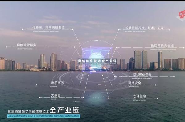 滨江�lv�―xuanchuanpian