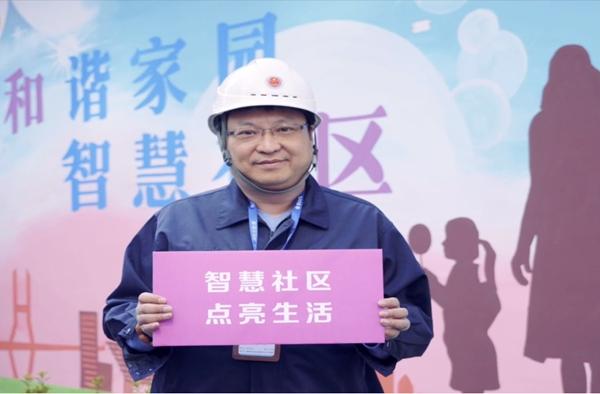 智慧社区―xuanchuanpian