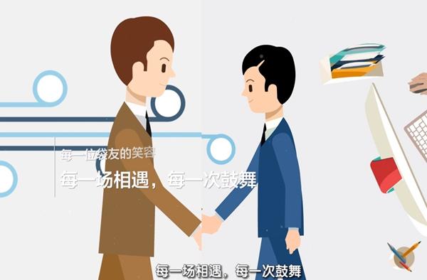 金融行业―二weidong画