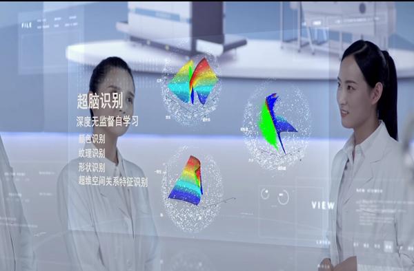 光电行业―xuanchuanpian