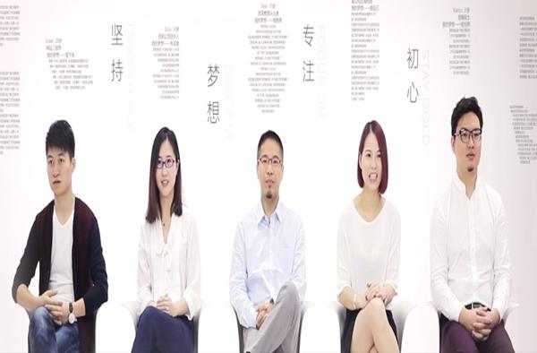 教育行业十zhou年―宣传片