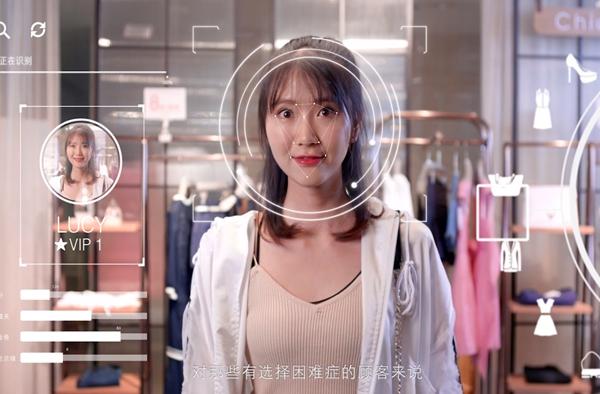 新ling售智慧门店―xuanchuanpian