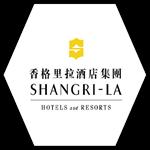 香格里拉酒店ji团