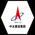 zhong太jian设集团
