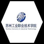 苏州工业职业技shu学yuan