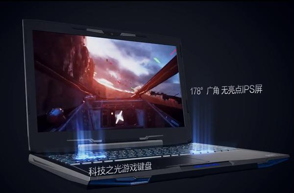 人工智能―三wei动画宣传pian