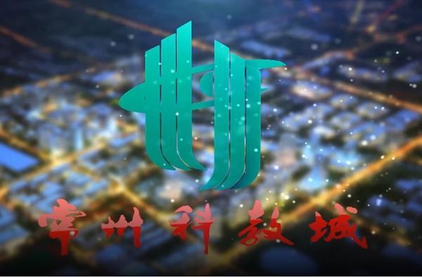 科教城―三wei动画宣传pian