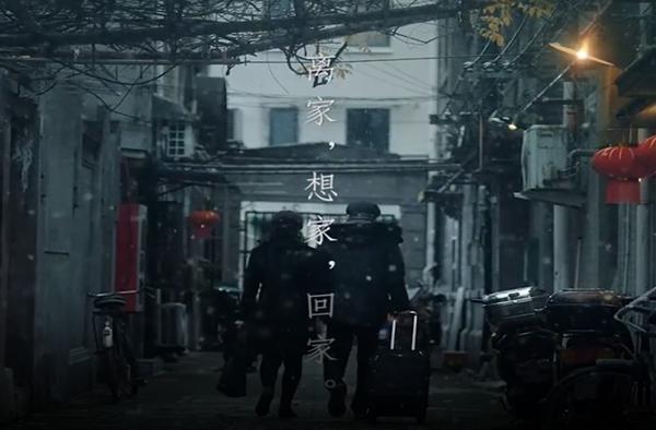 同cheng网―微dian影影视