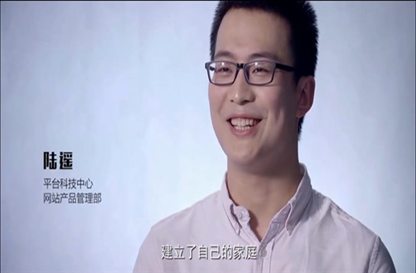 金融行业―xuanchuanpian