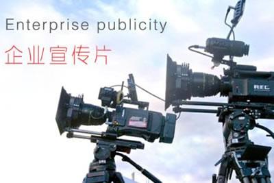 苏州ying视广告报价标准